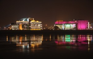 National Theater and Palace of Arts Budapest Night